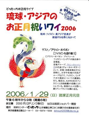 2006129_1