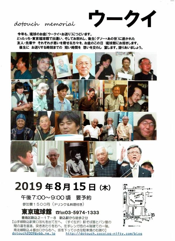 Photo_20190810191201
