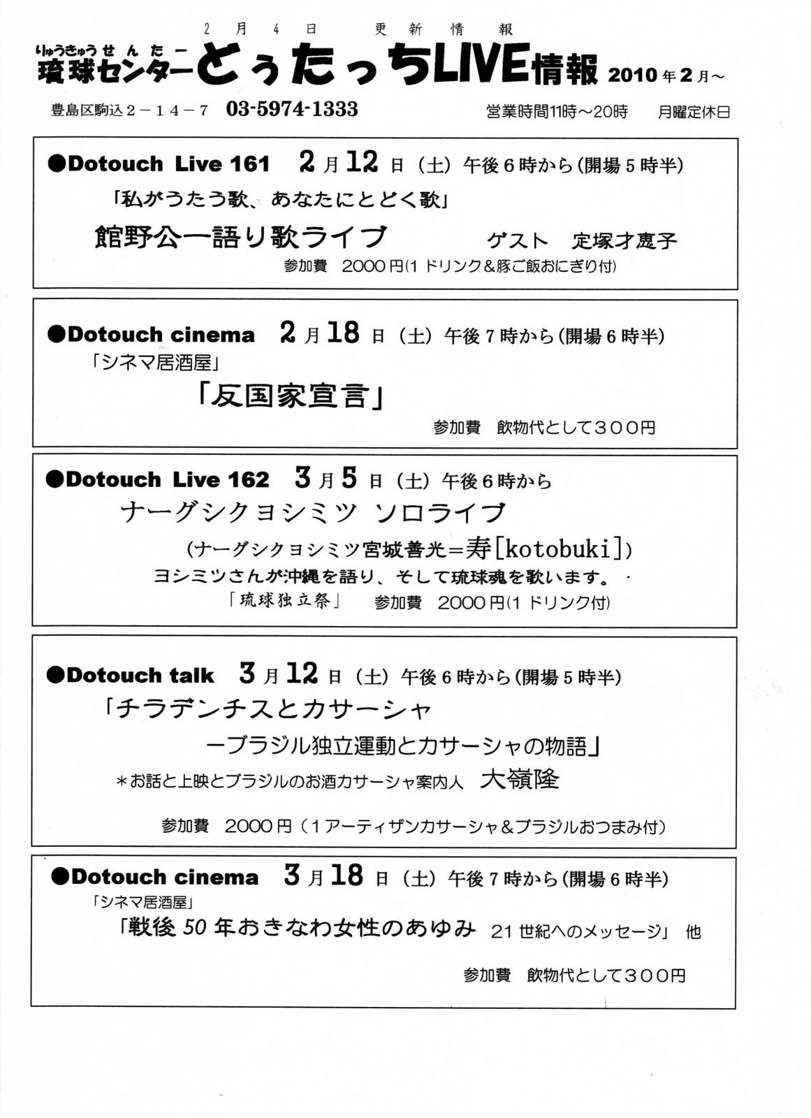 Epson005