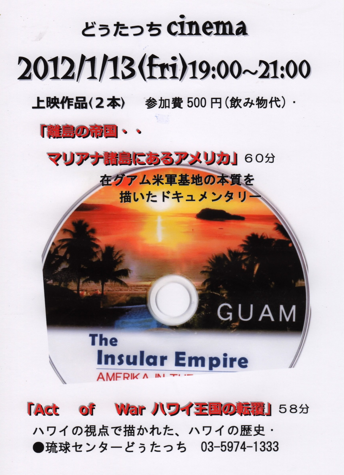 Cinema2012_2