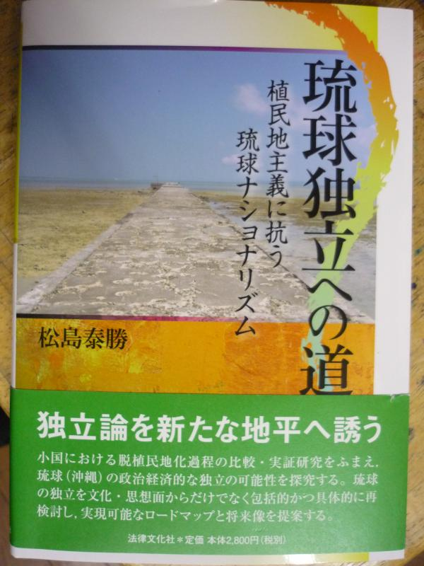 Convert_201205250717551