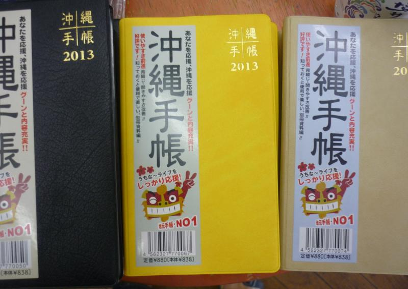 2013_convert_201210181021021