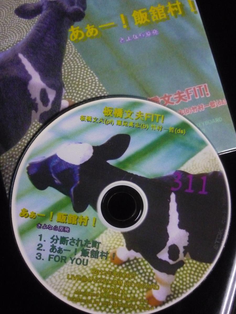 D_convert_201212051009141