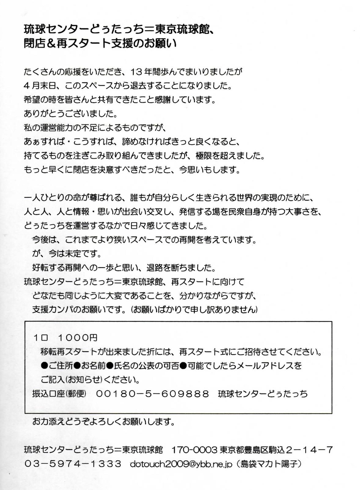 Epson011
