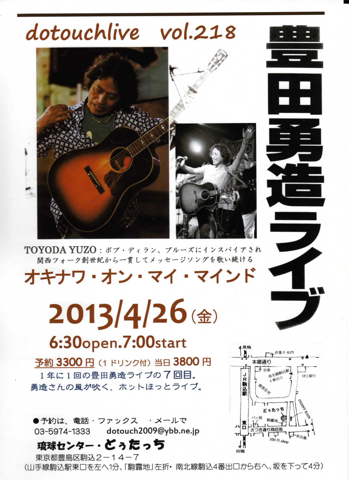 Yuzo_live