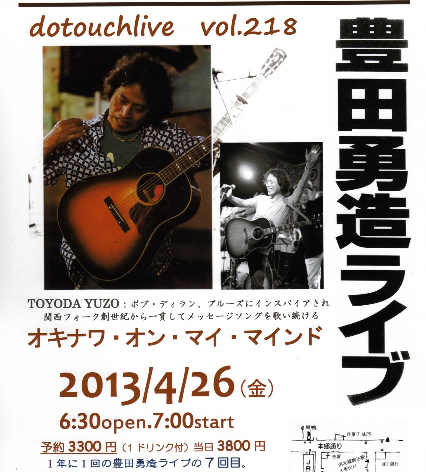 Yuzo_live_2