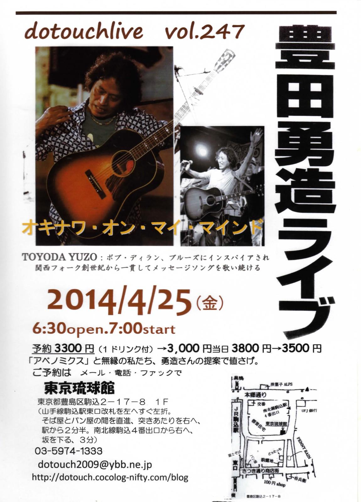 Yuzo_2