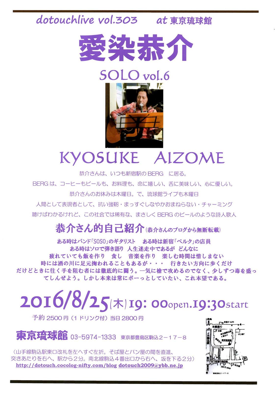 Kyosukezolo6