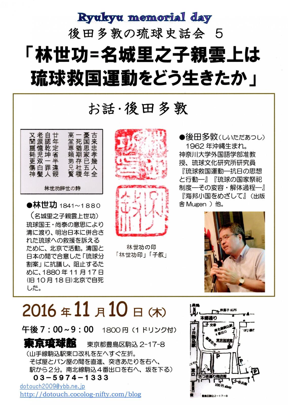 Convert_20161020132839