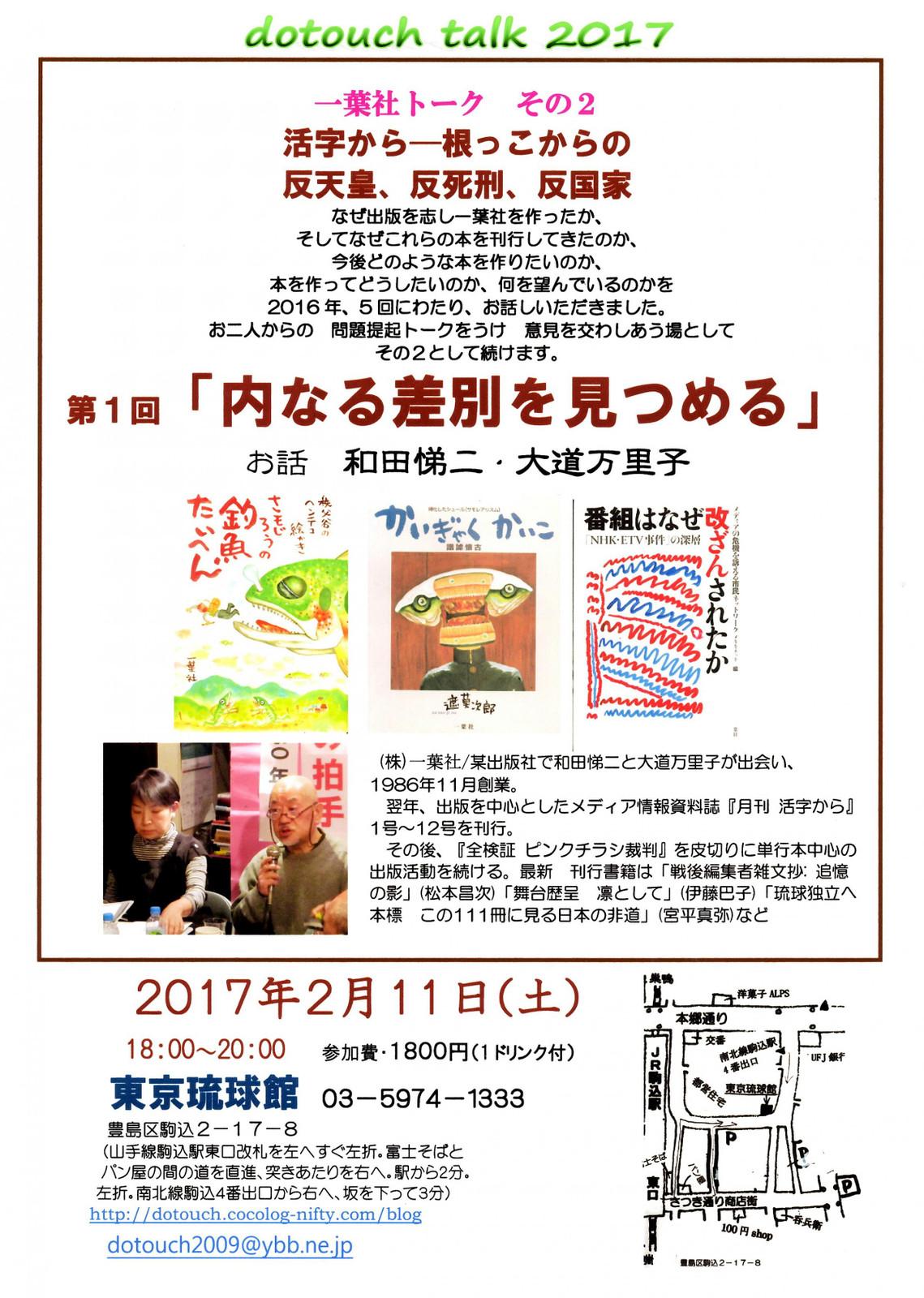 Ichiyosya21