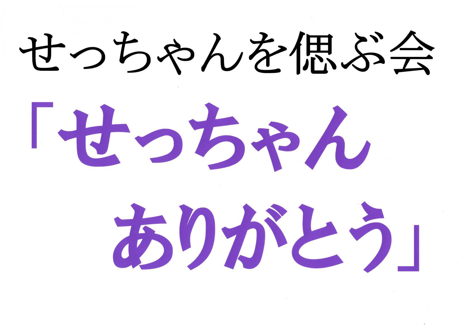Epson002_convert_20170419154040