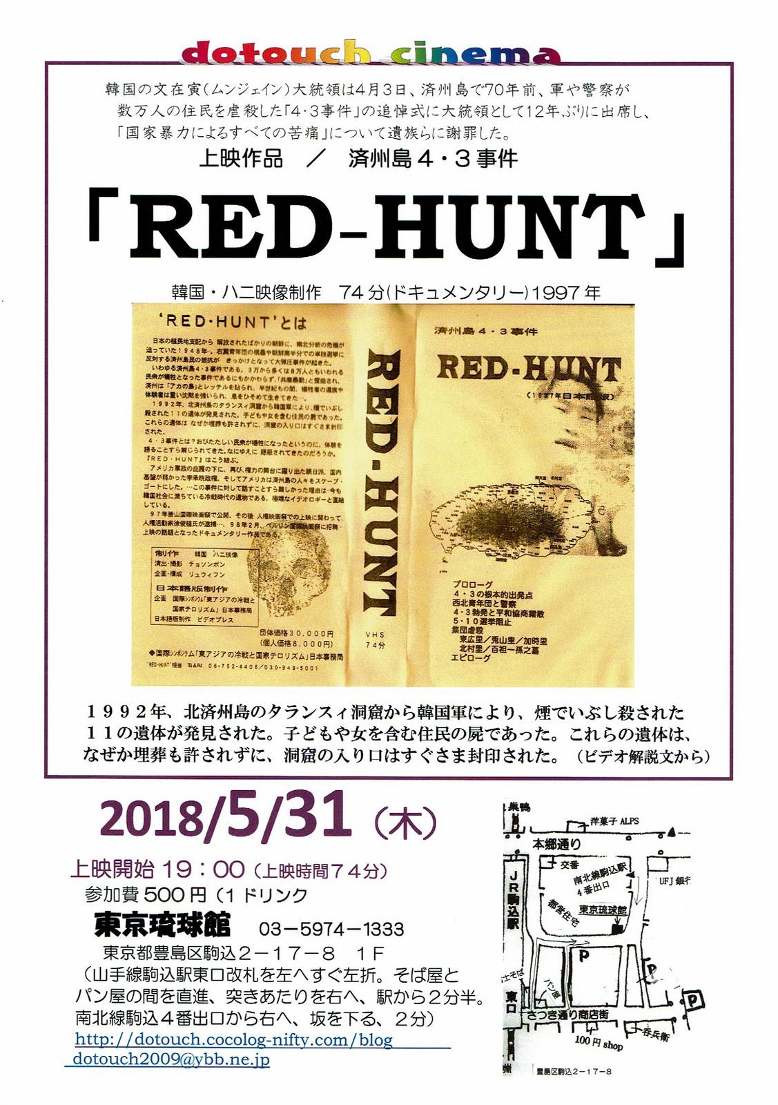 Redhunt