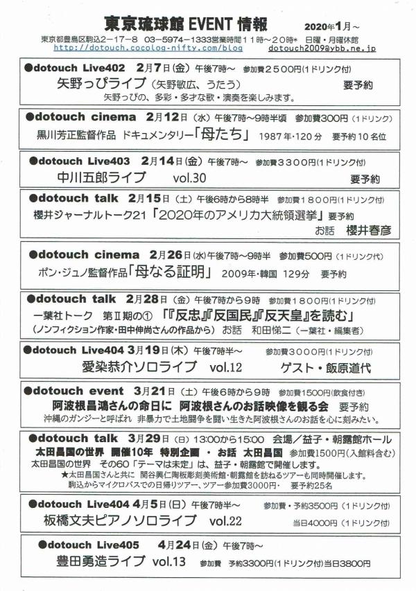 New_20200201174201