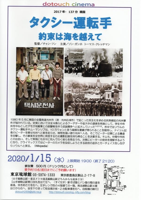 Photo_20200106233901