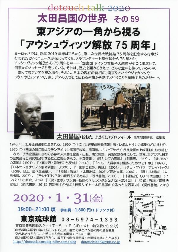 Photo_20200126093301