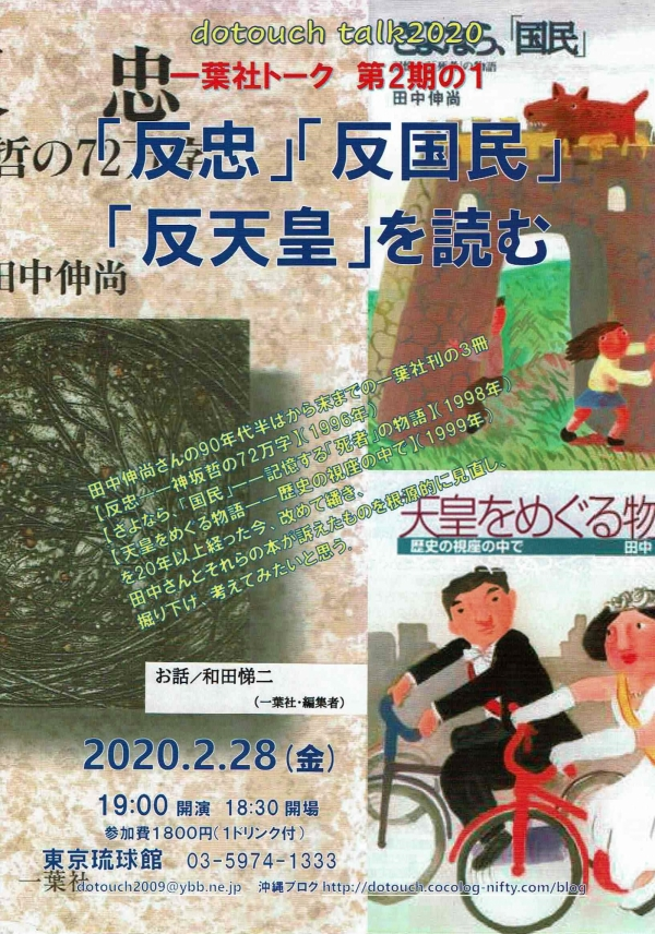Photo_20200218192401