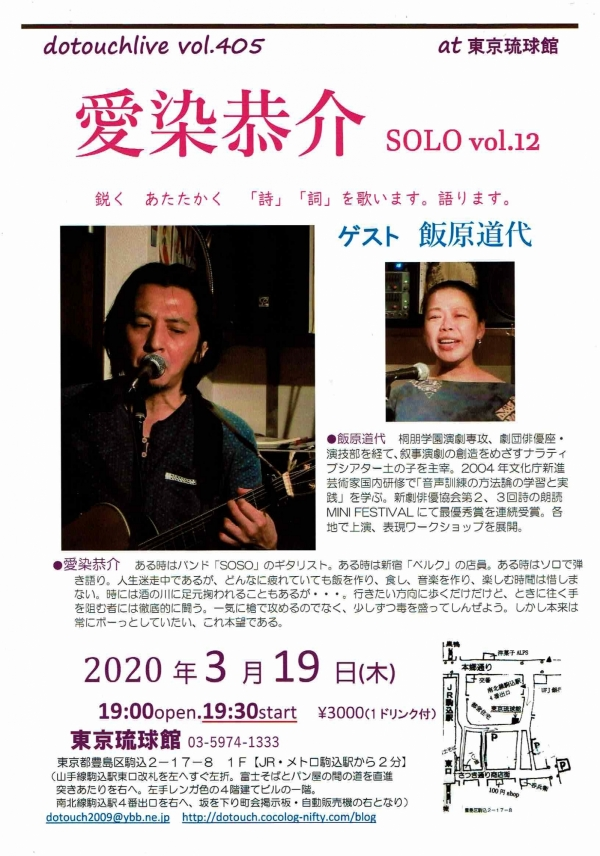 Photo_20200219155001