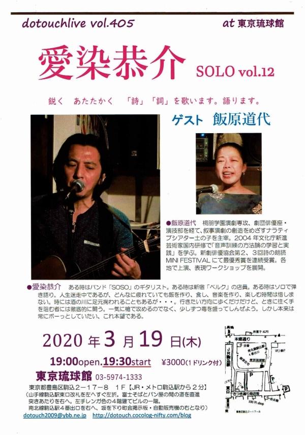 Photo_20200309205101