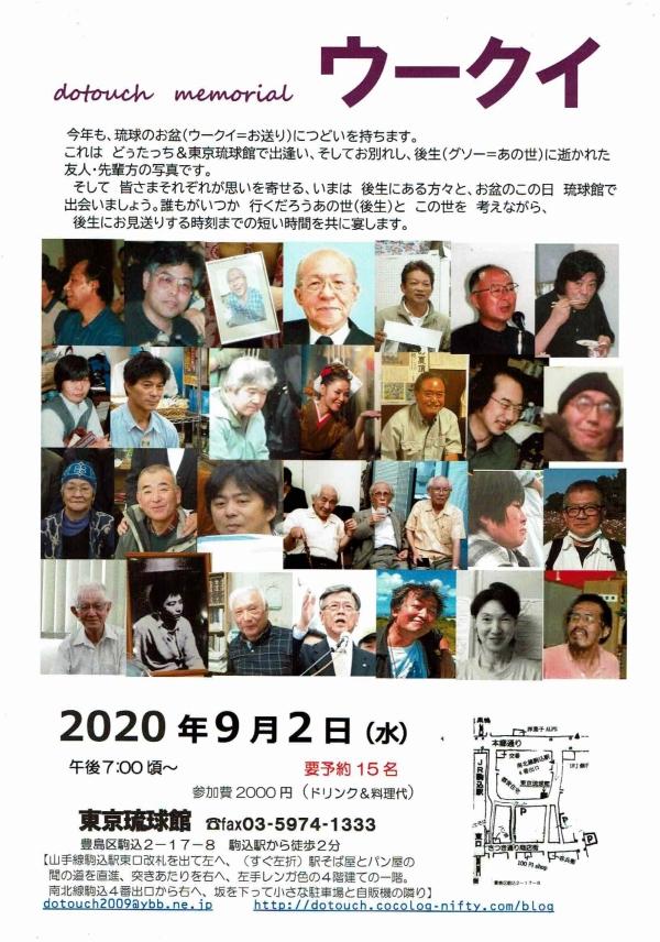 Photo_20200723074201