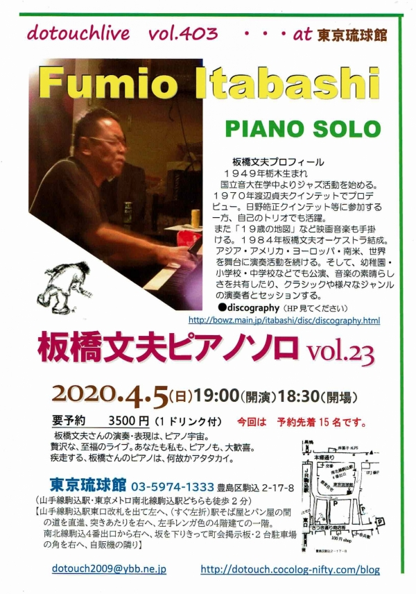 Piano-new